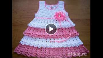 Crochet Patterns| for free |crochet baby dress| 825